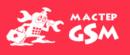 Мастер GSM реальные потребительские