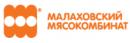 Малаховский мясокомбинат реальные потребительские